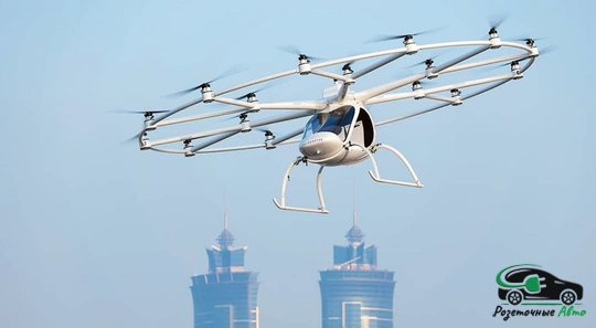 Аэротакси Volocopter